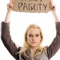 Омские работодатели предпочитают молодых специалистов из-за низких зарплат