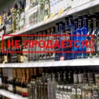 В Омске запрещают продавать алкоголь в местах массовых гуляний
