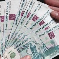 В Омске пенсионерка отдала мошенникам 110 тысяч рублей