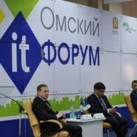 В 2018 году омский ИТ-форум ждет более 700 участников