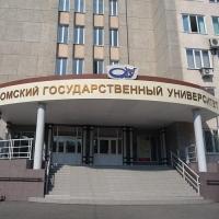 В Омске планируют открыть новый вуз
