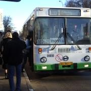 Пассажирский транспорт закатили в портал