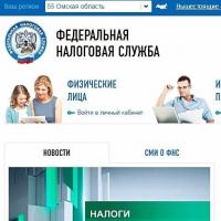 Жителям многоквартирных домов Омска не придется платить земельный налог