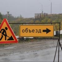 На полтора месяца перекроют движение в Омске на участке дороги по улице Хабаровская