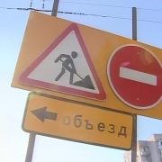 Улицу 4-ю Челюскинцев закроют до 31 июля