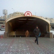 Проект омского метро не прошёл экспертизу в Москве