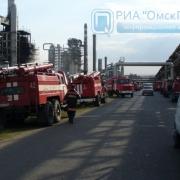 В пожаре на Омском нефтезаводе виновата труба