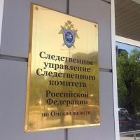 В Омской области возле бара обнаружено тело мужчины с ножевыми ранениями