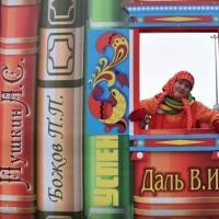 В День народного единства на атрибуте «книжной» фотозоны омичи заметили грамматическую ошибку