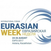 Омичи участвуют в «Евразийской неделе» в Астане