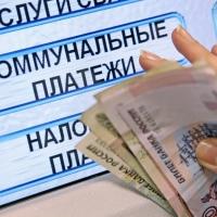 Омичи получат из бюджета компенсацию за рост коммунальных тарифов