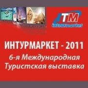Туристические ресурсы Прииртышья покажут в Москве