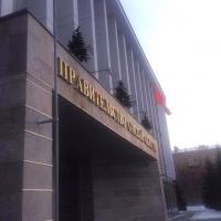 Каракоз может стать вице-губернатором Омской области вместо Компанейщикова