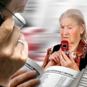 Телефонный мошенник обобрал омских пенсионерок