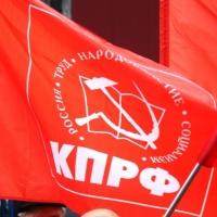 Трое гимназистов нахулиганили в тарском офисе КПРФ