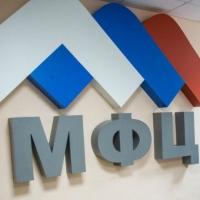 В омских МФЦ будут оформлять загранпаспорта и водительские права