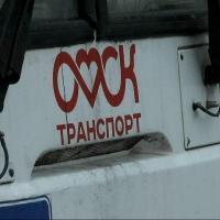 В Омске может повыситься цена на проезд из-за нехватки денег в бюджете