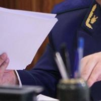 Омская Прокуратура проверит законность платы за содержание и ремонт многоквартирных домов
