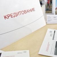 Сотрудница омского банка оформляла фальшивую страховку для заемщиков