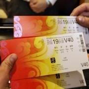 Билеты на открытие Олимпийских игр в Сочи кончились
