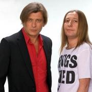 "В Омске пройдет ""Квартирник"" Би-2"