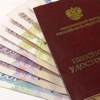 Омичи получают пенсию по 100 тысяч рублей