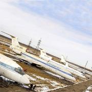 Сигнал омского аэропорта принял московский арбитраж