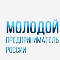 В Омской области выберут лучших молодых предпринимателей