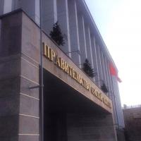 В омском правительстве сократили замминистра промышленности