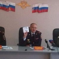 Начальник Росгвардии Омской области назначен Путинным