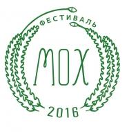 Омских художников ждут на фестивале МОХ-2016