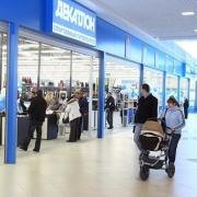 В Омске планируют открыть новый спортивный гипермаркет за 4 млн евро