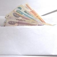 Чиновница из Омской области фиктивно подрабатывала учителем