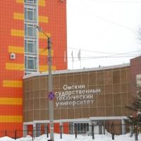 ОмГТУ поднялся в Национальном рейтинге университетов России со 127-й на 46-ю строчку