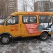 """Из-за гололёда омич на """"ГАЗели"""" не вписался в тоннель"""