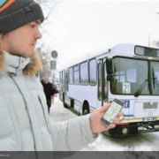 """Омичи смогут ловить автобусы через """"Яндекс.Транспорт"""""""