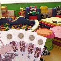 Плата за детский сад в Омске может вырасти с апреля