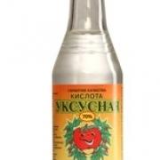 Трехлетний ребенок выпил уксус в Исилькульском районе