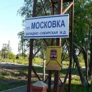 """На станции """"Московка"""" четыре вагона сошли с рельсов"""