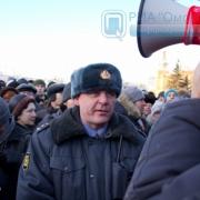 """Организаторы митинга """"За честные выборы"""" формируют народную дружину"""