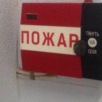 На трассе под Омском дотла сгорели шашлычная и киоски