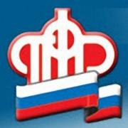 Омский пенсионный фонд  потратит на расширение 49 миллионов