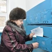 Омичи уже в мае могут получить новые счета за электричество