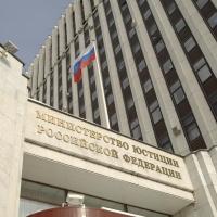 Омская региональная общественная организация пополнила список НКО-иноагентов