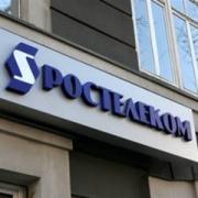 """""""Ростелеком"""" назначил директора Омского филиала"""