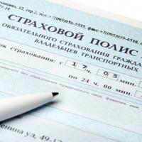 """Омский """"Росгосстрах"""" уличили в нарушении прав потребителей"""