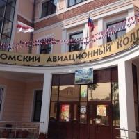 В Омской области открыли филиал Омского авиационного колледжа имени Н.Е. Жуковского
