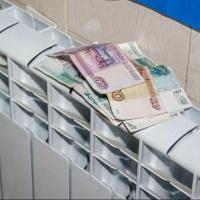 Потребителям омской «Тепловой компании» придется платить больше с нового года