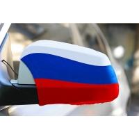 В Омске составят российский триколор из 261 автомобиля
