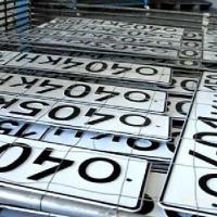 За скрытие номеров автолюбителей будут лишать прав